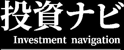 投資ナビ ロゴ